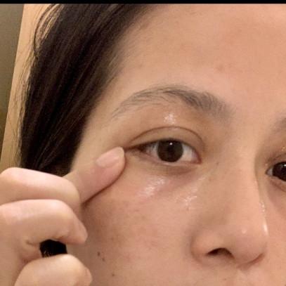 Contorno de ojos hidratante